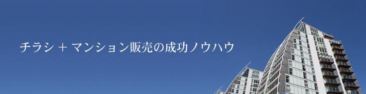 横浜印刷.com